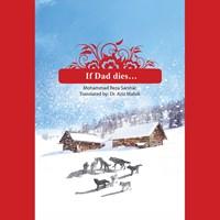 If Dad dies...