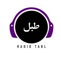 رادیو طبل ۲