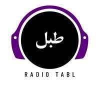 رادیو طبل ـ شماره ۳