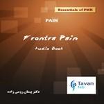 خلاصه نکات فرونترا، بخش درد (Frontra, Pain)