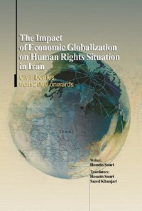 The Impact of Economic Globalization on Human Rights Situation in Iran