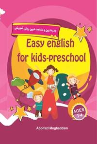 Easy English For Kids - Preschool