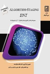 Algorithm - Staging ENT