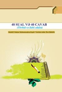 ۴۰ سوال و جواب (ترکی آذربایجانی)   SUAL VƏ 40 CAVAB Tövhid və ilahi ədalət