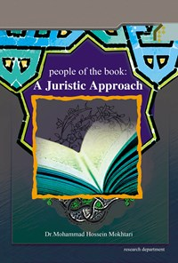 طهارت اهل کتاب (انگلیسی)  people of the book: a joristic approche