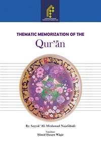 حفظ موضوعی قرآن (انگلیسی) Thematic memorization of the Quran