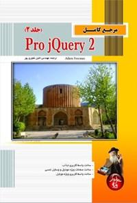 مرجع کامل Pro jQuery2 (جلد ۲)
