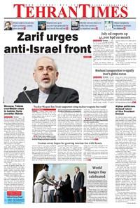 Tehran Times - Wed August ۲, ۲۰۱۷