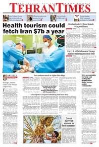 Tehran Times - Thu August ۱۰, ۲۰۱۷
