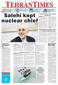 Tehran Times - Sat August ۱۲, ۲۰۱۷
