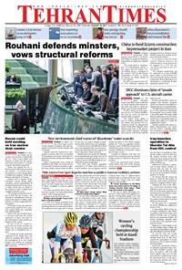 Tehran Times - Wed August ۱۶, ۲۰۱۷