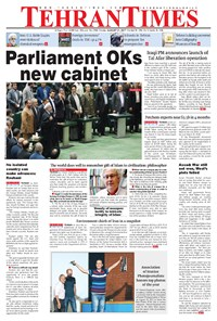 Tehran Times - Mon August ۲۱, ۲۰۱۷
