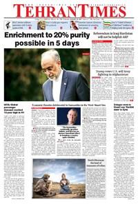 Tehran Times - Wed August ۲۳, ۲۰۱۷