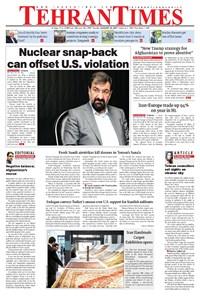 Tehran Times - Fri August ۲۵, ۲۰۱۷