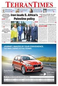 Tehran Times - Sun September ۳, ۲۰۱۷