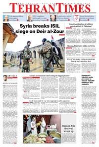 Tehran Times - Wed September ۶, ۲۰۱۷