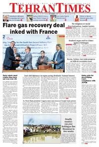 Tehran Times - Sat September ۹, ۲۰۱۷