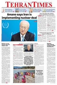 Tehran Times - Tue September ۱۲, ۲۰۱۷
