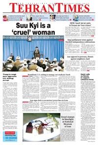 Tehran Times - Wed September ۱۳, ۲۰۱۷