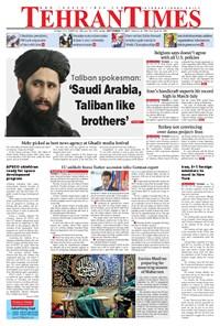 Tehran Times - Mon September ۱۸, ۲۰۱۷