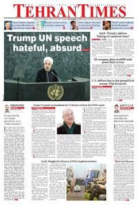 Tehran Times - Fri September ۲۲, ۲۰۱۷
