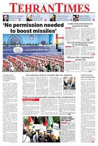 Tehran Times - Sun September ۲۴, ۲۰۱۷