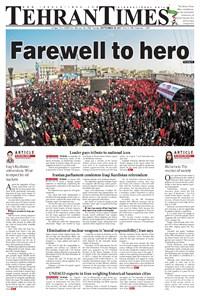 Tehran Times - Mon October ۲, ۲۰۱۷