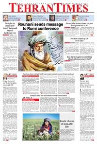 Tehran Times - Sun October ۸, ۲۰۱۷