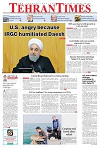 Tehran Times - Thu October ۱۲, ۲۰۱۷