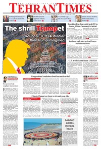 Tehran Times - Sun October ۱۵, ۲۰۱۷