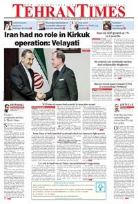Tehran Times - Wed October ۱۸, ۲۰۱۷