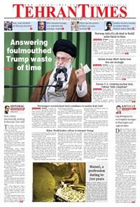Tehran Times - Thu October ۱۹, ۲۰۱۷