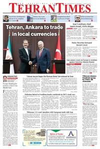 Tehran Times - Sat October ۲۱, ۲۰۱۷