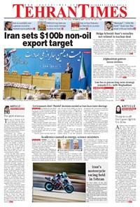 Tehran Times - Sun October ۲۲, ۲۰۱۷
