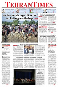 Tehran Times - Mon October ۲۳, ۲۰۱۷