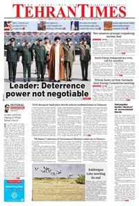 Tehran Times - Thu October ۲۶, ۲۰۱۷