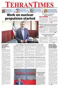 Tehran Times - Wed November ۱, ۲۰۱۷