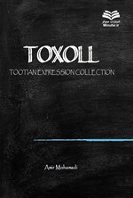 Toxoll, Tootian Expression Collection