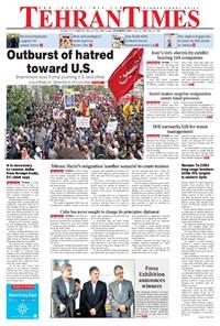 Tehran Times - Sun November ۵, ۲۰۱۷