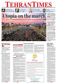 Tehran Times - Sat November ۱۱, ۲۰۱۷