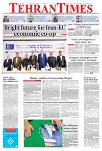 Tehran Times - Sun November ۱۲, ۲۰۱۷