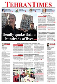Tehran Times - Tue November ۱۴, ۲۰۱۷