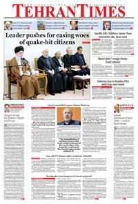 Tehran Times - Thu November ۱۶, ۲۰۱۷