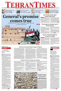 Tehran Times - Mon November ۲۰, ۲۰۱۷