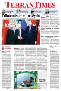 Tehran Times - Thu November ۲۳, ۲۰۱۷