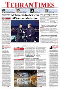 Tehran Times - Sat November ۲۵, ۲۰۱۷