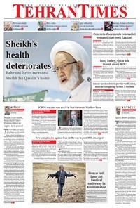 Tehran Times - Tue November ۲۸, ۲۰۱۷