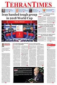 Tehran Times - Sat December ۲, ۲۰۱۷