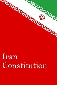 Iran Constitution