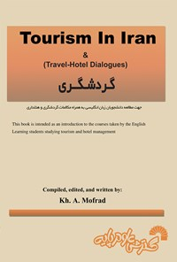 Tourism in Iran & Travel-Hotel Dialogues